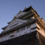 大阪城公園で大阪城の大きさに今更ながら驚いた