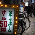 大阪観光の定番スポット新世界!動物園前駅からぶらぶらとカメラ散歩