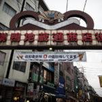 すがも中山道菊まつりと地蔵通商店街の白玉ぜんざいを楽しんできた