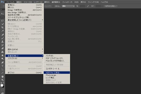f:id:sukecom:20131019130935j:plain
