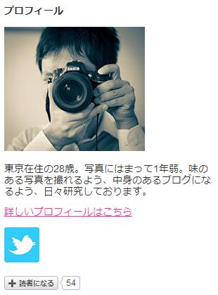 f:id:sukecom:20140110130004p:plain