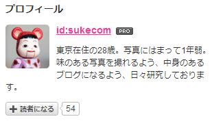 f:id:sukecom:20140110130021p:plain