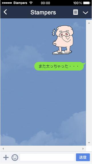 f:id:sukecom:20140920104027p:plain