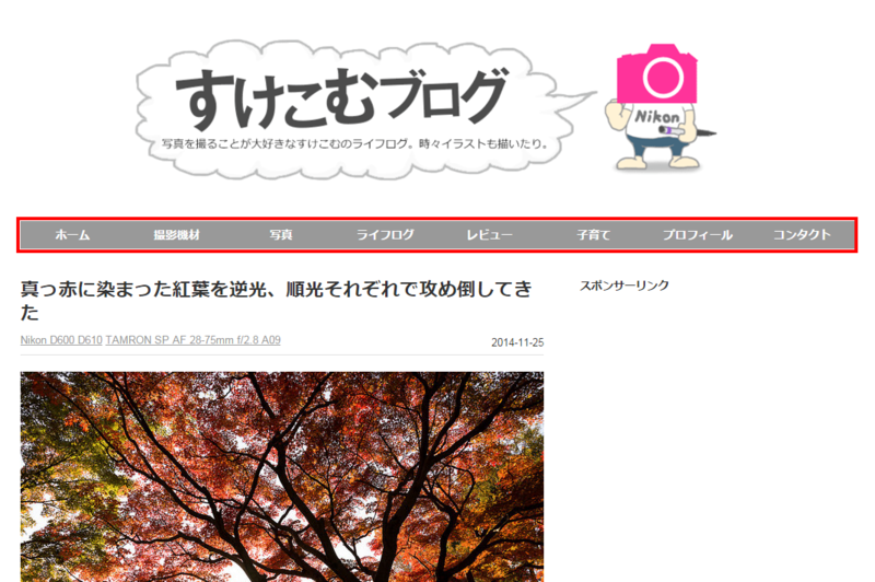 f:id:sukecom:20141203202053p:plain