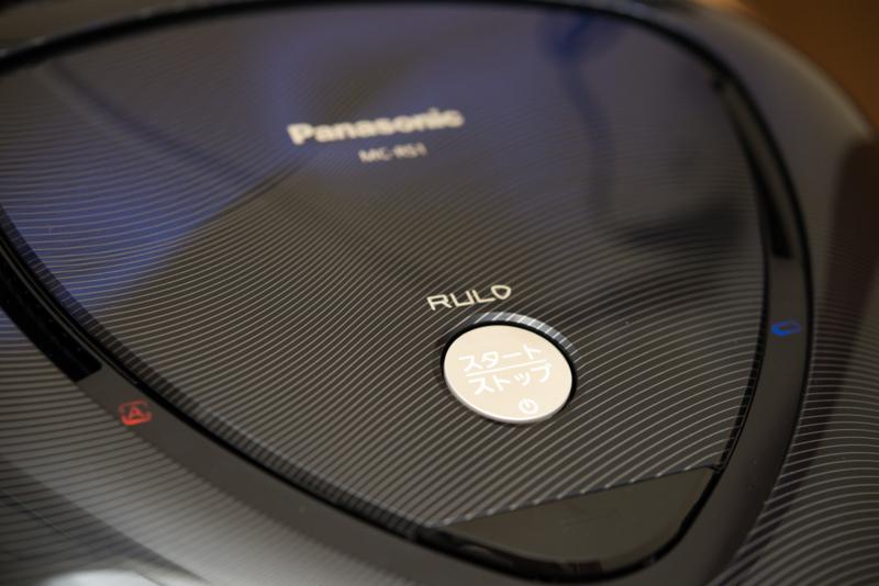 パナソニックのロボット掃除機RULO(ルーロ)