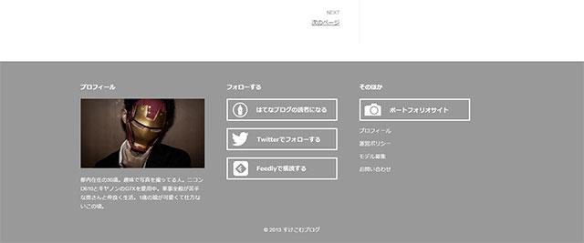 f:id:sukecom:20160409090730j:plain