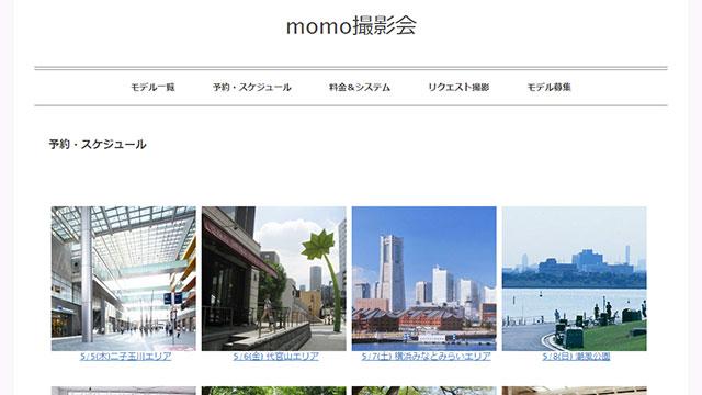 momo撮影会