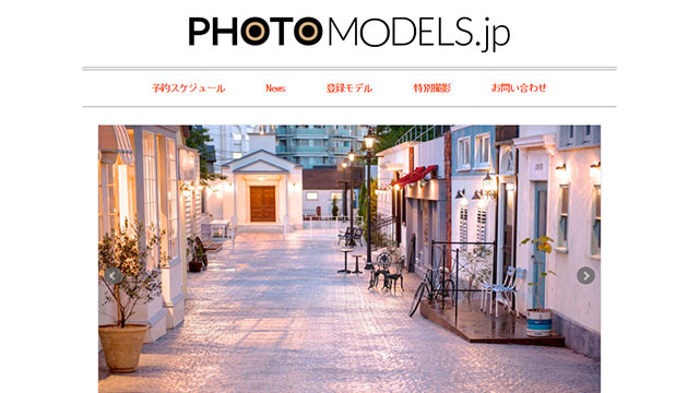 photomodels.jp