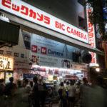 カメラやレンズは量販店で買うべきかネット通販を利用すべきか