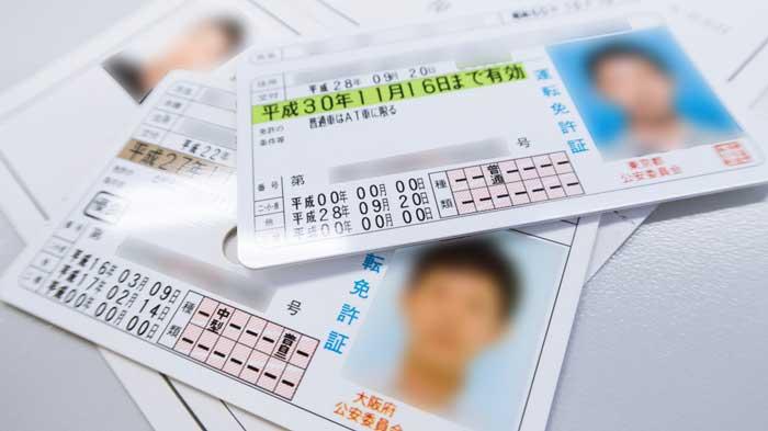 更新忘れによる免許失効から再取得までにかかった費用と日数