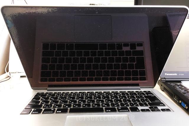 コーティングの剥がれたMacBook Pro