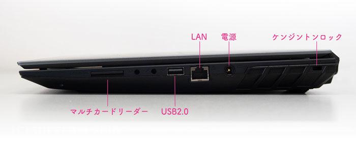 DAIV-NG5500H1-S2の右側面