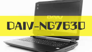 DAIV-NG7630