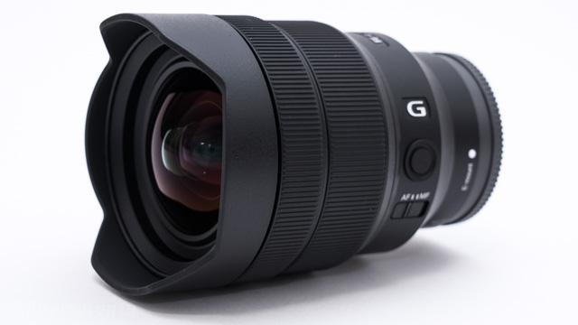 FE 12-24mm F4 G