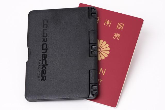 パスポートとの比較