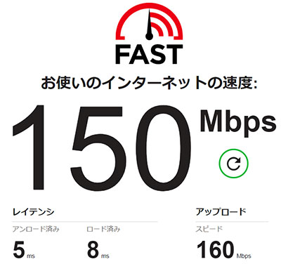 WG2600HP3(無線)