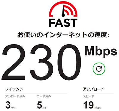 WG2600HP3(有線)