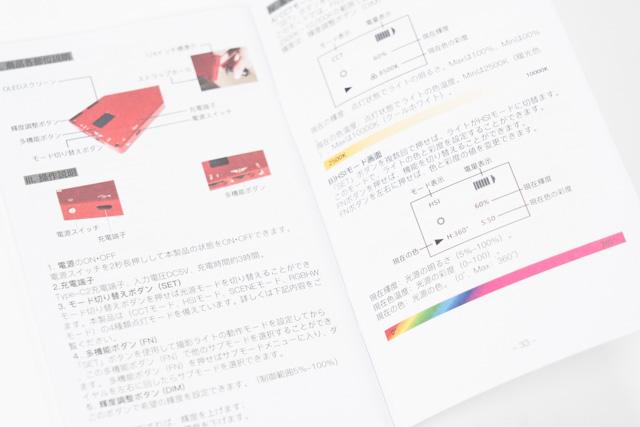 多言語対応の説明書