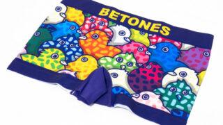 BETONESのボクサーパンツ